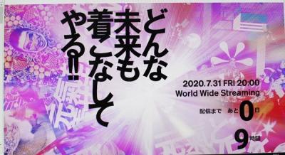 Photo_20200731105001