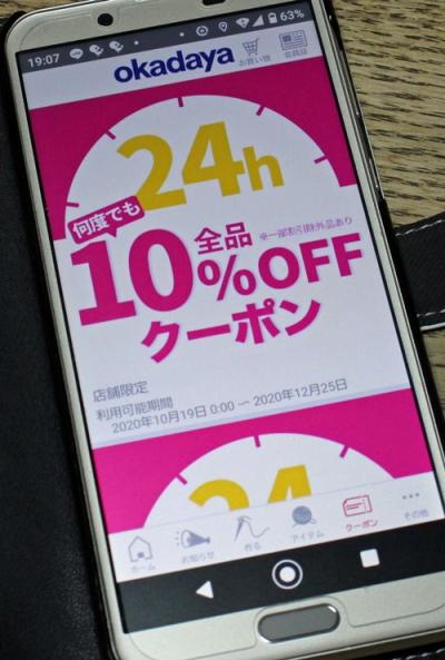 Photo_20201019200501